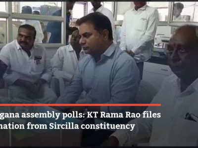 Telangana assembly polls: KT Rama Rao files nomination from Sircilla constituency