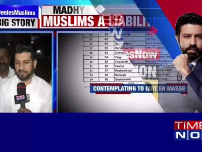 Telangana Congress muslim leaders threaten to quit en masse over inadequate representation
