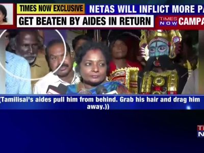 TN BJP chief Tamilisai Soundararajan's supporters thrash auto driver who asked about fuel surge