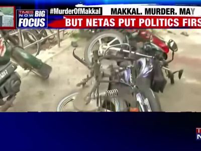 Tuticorin unrest: Rajinikanth criticizes TN government