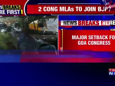Two Goa Congress MLAs to join BJP