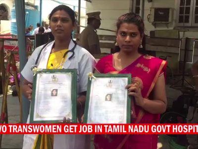 Two transwomen get job in TN govt hospital