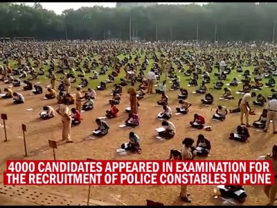 Two women candidates apply for Pune city police band