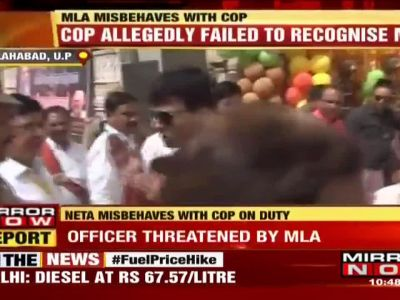 UP: BJP MLA misbehaves with cop on duty in Allahabad