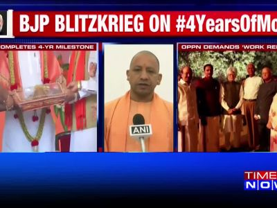 UP CM Yogi Adityanath hails NDA govt on completion of 4 years