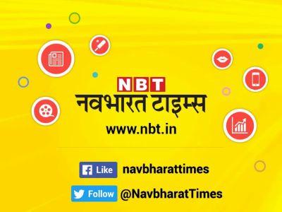 एनडी तिवारी की श्रद्धांजलि सभा में मंत्रियों के संग हंसते हुए नजर आए UP CM योगी आदित्यनाथ