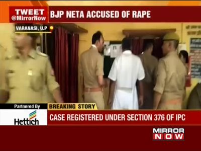 UP: Neta accused of raping a woman on pretext of job, arrested