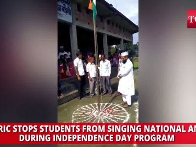 UP: Students stopped from singing national anthem during Independence Day program, 3 held