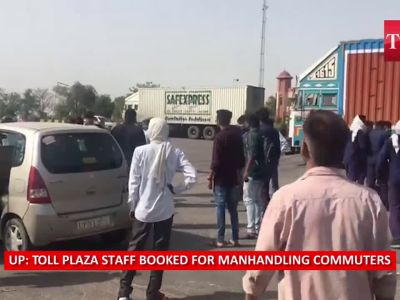 UP: Toll plaza staff booked for manhandling commuters