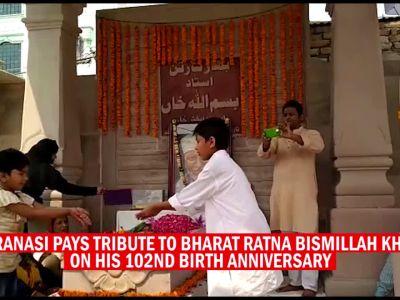 Varanasi pays tribute to Shehnai maestro Ustad Bismillah Khan