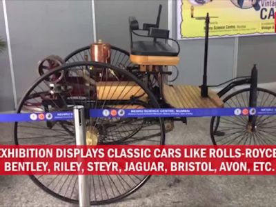 Vintage car and bike exhibition begins in Mumbai