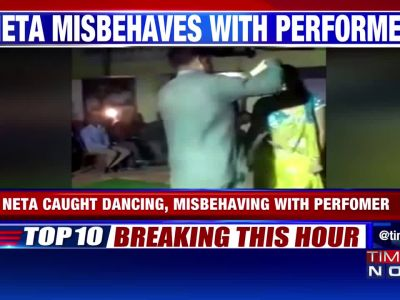 Viral video: RJD leader dancing, misbehaving with female performer