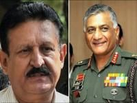 VK Singh Bribe Row: CBI registers FIR against Tejinder Singh