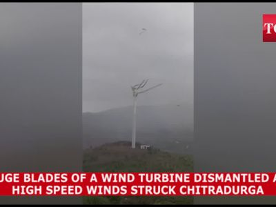 Watch: Blades of windmill ripped off after high speed wind strikes Chitradurga