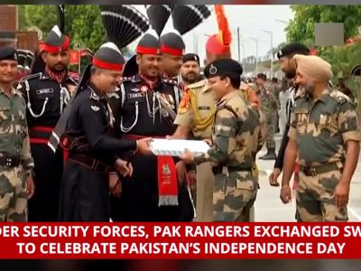 Watch: BSF, Pak Rangers exchange sweets to celebrate Pakistan's Independence Day