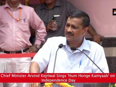 Watch: CM Arvind Kejriwal sings 'Hum Honge Kamyaab' on 72nd Independence Day