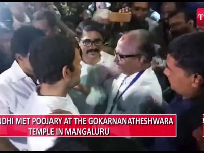 Watch: Congress leader Janardhan Poojary gets emotional on meeting Rahul Gandhi