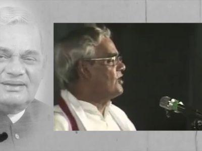 Watch: Famous poems of Atal Bihari Vajpayee - Part 2