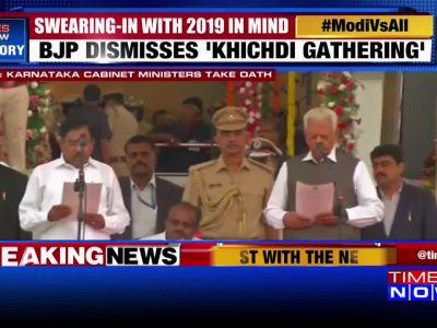 Watch: G Parameshwara takes oath as deputy chief minister of Karnataka