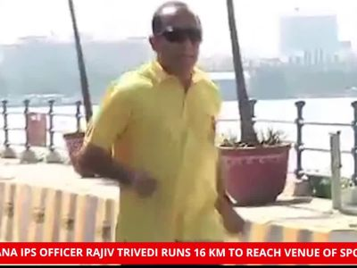 Watch: IPS officer runs 16 km to reach sports meet venue