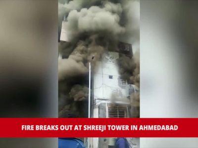 Watch: Massive fire engulfs Shreeji Tower in Ahmedabad