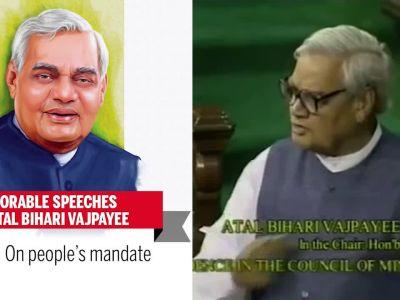 Watch: Memorable speeches of Atal Bihari Vajpayee