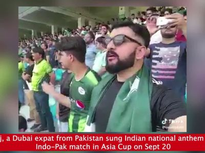 Watch: Pakistani fan sings 'Jana Gana Mana' during Asia cup, video goes viral