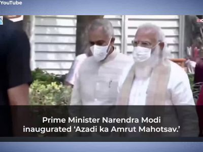 "Watch: PM Modi flags off Dandi March, launches ""Azadi Ka Amrut Mahotsav"" celebrations"