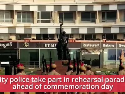 Watch: Visakhapatnam city police participate in commemoration day rehearsal parade