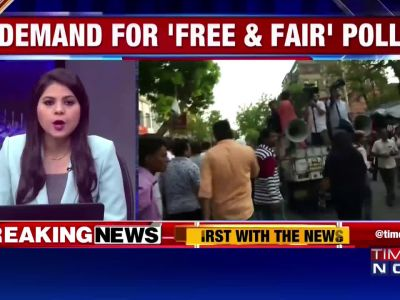 West Bengal: BJP takes out a massive rally to demand 'free and fair' polls in the state