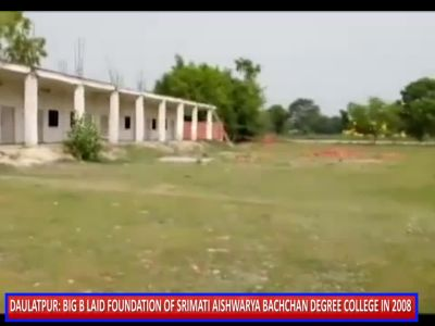 Why education in UP's Daulatpur is still waiting for Amitabh Bachchan?