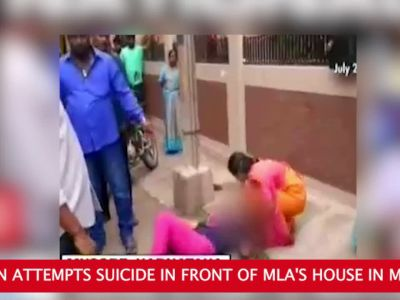 Woman attempts suicide in front of MLA's house in Mysuru