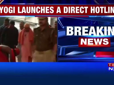 Yogi govt in Uttar Pradesh completes one year, CM launches direct hotline