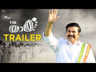 YSR Yatra Movie Trailer (Malayalam) | Mammootty | YSR Biopic | Mahi V Raghav | 70MM Entertainments