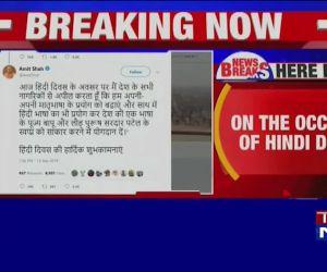 Use Hindi to realise dreams of Mahatma Gandhi, Sardar Patel: Amit Shah